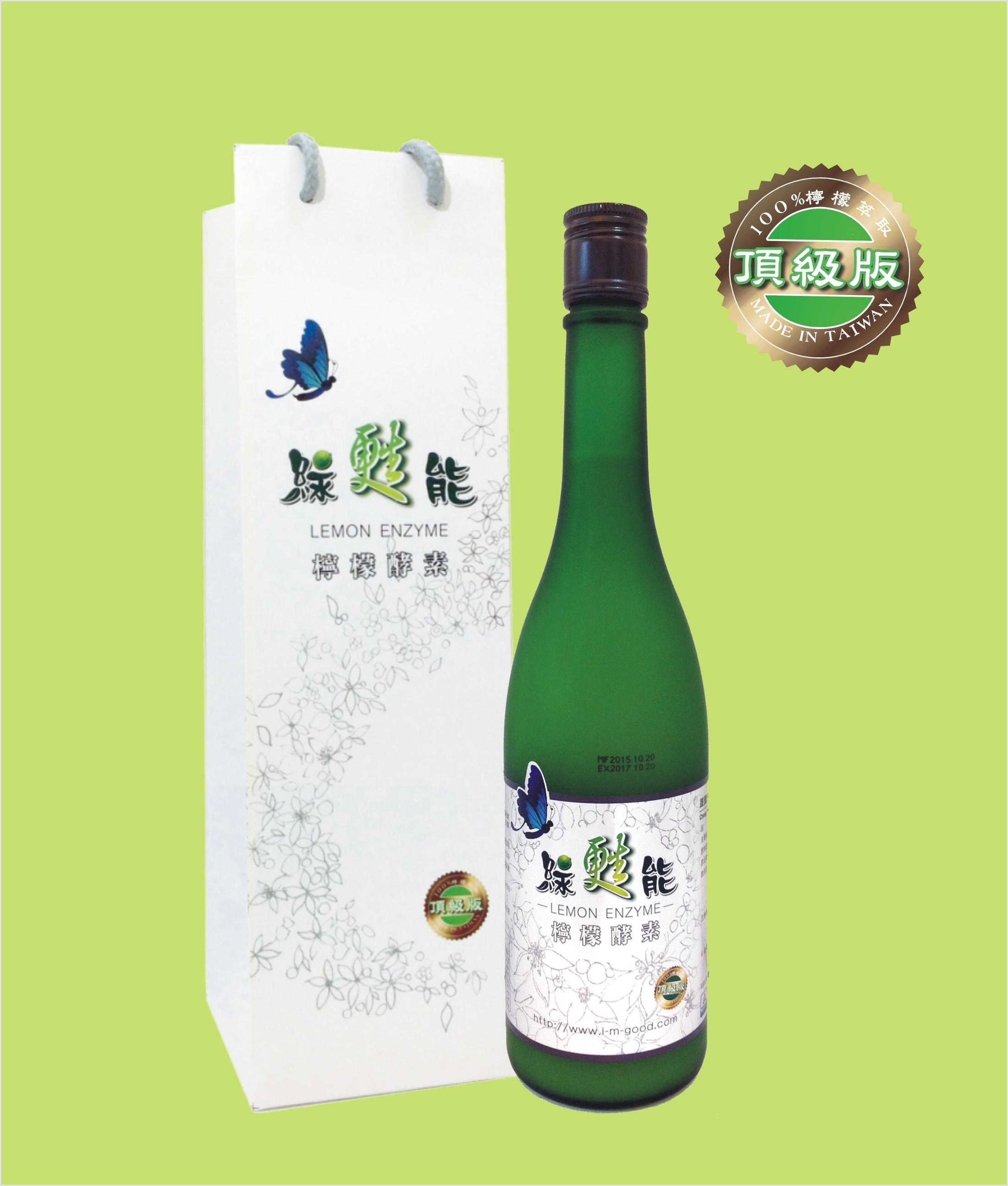 綠甦能檸檬酵素